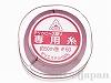 7 #60 デリカビーズ織り専用糸(エンジ) ×50m