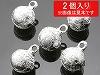 宝来鈴(ちぢみ) 10mm シルバー ×2個