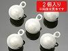 宝来鈴(クリスタル) 10mm シルバー(ホワイト) ×2個
