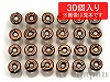 アメリカ製メタルリング 4mm (コパー) ×30個
