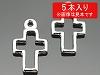 メタルクロス 12×7mm (シルバーカラー) ×5個