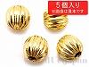 5mm シボリ玉 (ゴールドカラー) ×5個