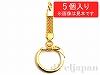 キーホルダー 65mm (ゴールドカラー) ×5個