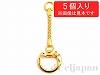 キーホルダー 53mm (ゴールドカラー) ×5個