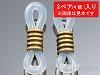 メガネ留め用ゴムパーツ (金古美/クリア) ×2ペア