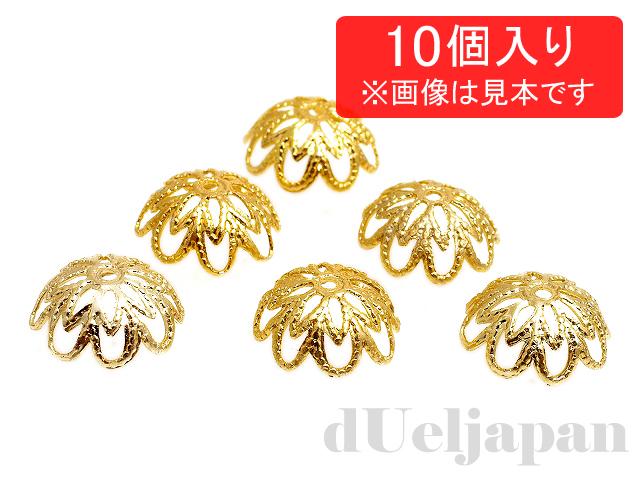 アルミ花座 11×4mm (ゴールドカラー) ×10個