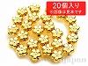 5×3mm 銅玉ビーズ(本金メッキ) フラワー ×20個
