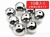 10mm 銅玉ビーズ(ロジウムメッキ) 丸玉 ×10個