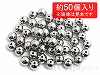 6mm 銅玉ビーズ(ロジウムメッキ) 丸玉 ×約50個