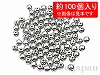 4mm 銅玉ビーズ(ロジウムメッキ) 丸玉 ×約100個
