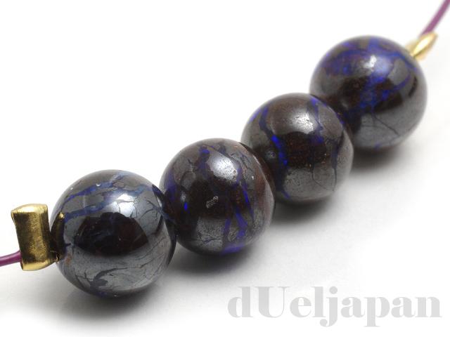 天然オパール4.5〜5mm(丸玉)×4個