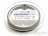 0.4mm チタンワイヤー(3本撚り線・直線記憶超弾性・ナイロンコート) ×10m