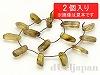 19〜27mm タンブル スモーキークォーツ ×2個