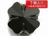 ジェット 8mm (#5752/クローバー) ×5個