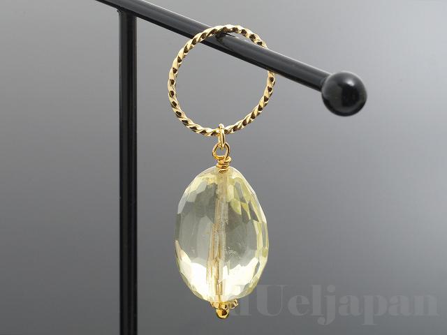 【限定】宝石質レモン水晶ペンダントトップ