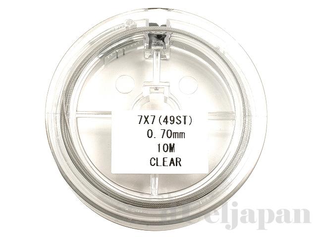 0.7mm ×10m スーパーフレックスワイヤー (クリア/49本ヨリ線) 日本製