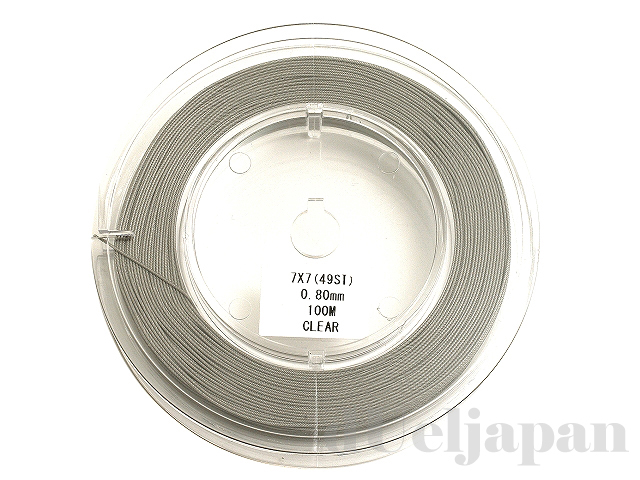 0.8mm ×100m スーパーフレックスワイヤー(クリア/49本ヨリ線)