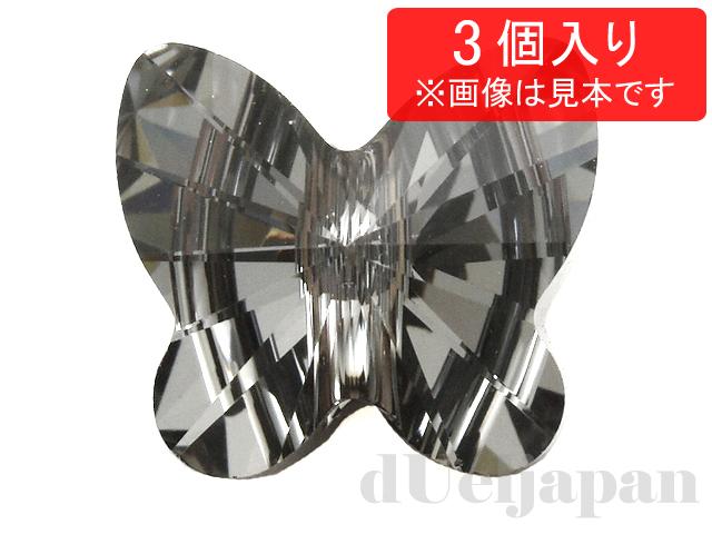 クリスタルシルバーナイト 10mm (#5754/バタフライ) ×3個