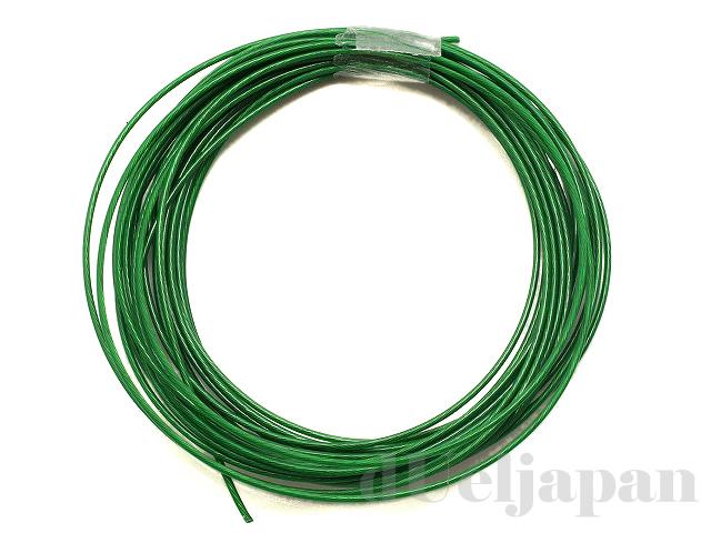 ナイロンコートワイヤー 0.4mm (グリーン) ×1.8m