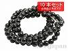オニキス4mm(丸玉) 10本セット