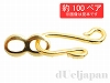 【大袋】フックセット 24mm (ゴールドカラー) 約100セット