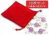 【10枚入】巾着袋(中) 12×10cm (フェルト/レッド)