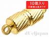 強力マグネットクラスプ 15×5mm (ゴールドカラー) ×10ペア