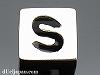 アルファベット(S) 8mm四角 SV925