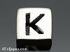 アルファベット(K) 8mm四角 SV925