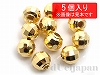 4mmミラーボールビーズ(18金メッキ) ×5個