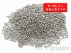 #194 1.5mm パラジュームメッキ プレシャスビーズ(丸特小) ×100g
