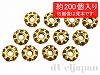 【大袋】高級ロンデル 4mm (アンティークゴールド) ×約200個