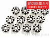 【大袋】高級ロンデル 4mm (アンティークシルバー) ×約200個