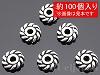 【大袋】アメリカ製ロンデル 6mm (アンティークシルバー) ×約100個