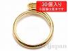 【大袋】7mm丸皿付リング台 9号〜フリー (ゴールドカラー) ×30個