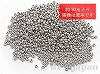 #194F 2mm ツヤ消しパラジュームメッキ プレシャスビーズ(丸小) ×100g