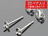【大袋】4mm凹皿&ツキサシ付 チタンポストピアス 13mm (シルバーカラー) ×20ペア