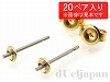 【大袋】4mm凹皿&ツキサシ付 チタンポストピアス 13mm (ゴールドカラー) ×20ペア