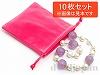 【10枚入】巾着袋(中) 12×10cm (フェルト/ピンク)