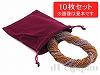 【10枚入】巾着袋(中) 12×10cm (フェルト/ワインレッド)