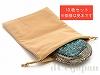 【10枚入】巾着袋(大) 16×12cm (フェルト/ベージュ)