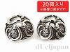 【大袋】メタルキャップ 7mm (アンティークシルバー) ×20個
