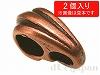 バチカン(小) 7.5×5mm (銅古美) ×2個