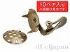 12mmシャワー台付クリップイヤリング (金古美) ×10ペア