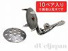 12mmシャワー台付クリップイヤリング (銀古美) ×10ペア