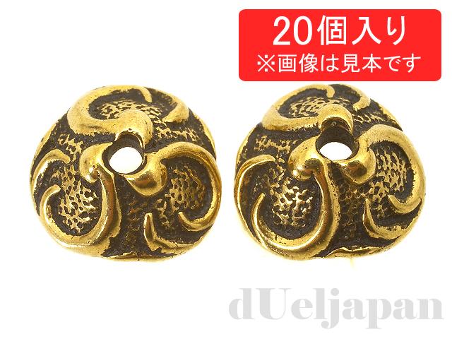 【大袋】メタルキャップ 7mm (アンティークゴールド) ×20個