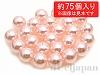 ピンク 10mm 樹脂パール ×約76cm