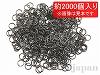 【大袋】丸カン 0.5×4mm (ブラック) ×約2000個