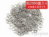 【大袋】丸カン 0.5×4mm (マットシルバーカラー) ×約2000個