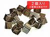 1辺14mmキューブ(対角穴) スモーキークォーツ ×2個